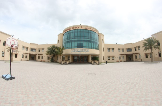 Visiting HAWAR International School