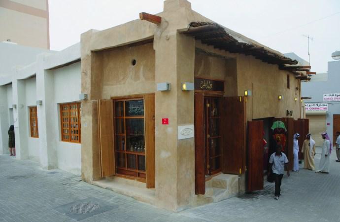 Souq Al Qaisariya – Muharraq:
