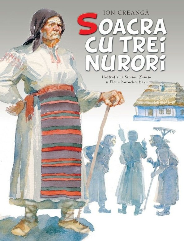 soacra-cu-trei-nurori_1_fullsize