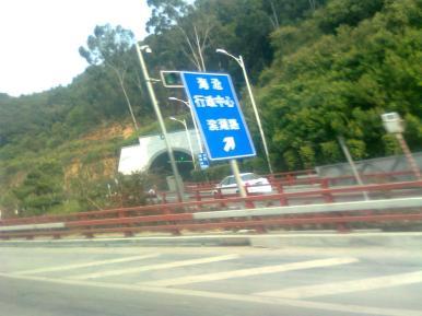 Jalan Tol Bawah Tanah di Xiamen China