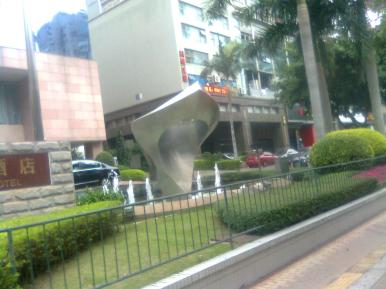 monumen apa yaa
