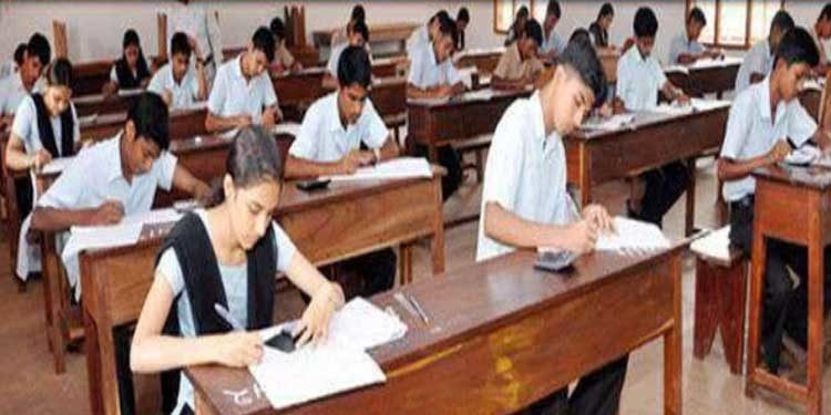 medical-exam-offline-only-students-are-required-to-have-rtpcr-test-negative