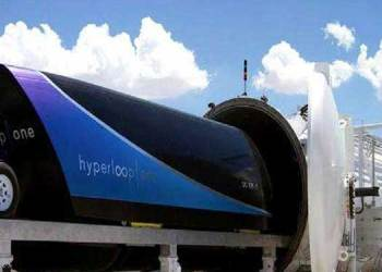 Hyperloop-Train