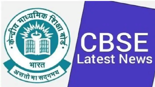 CBSE 10th and 12th examinations