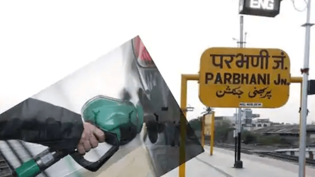 most expensive petrol