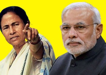mamta banerjee says pm modi screw is loose growth is falling and his beard is growing
