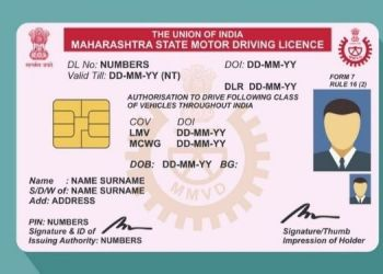 how-link-driving-license-aadhar-card-see-easy-online-process