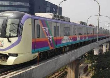 pune-metro-rail-recruitment-2021-to-fulfill-various-vacant-posts