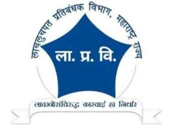 bribe-takers-fled-with-rs-70-000-from-the-trap-of-anti-corruption-in-solapur-district