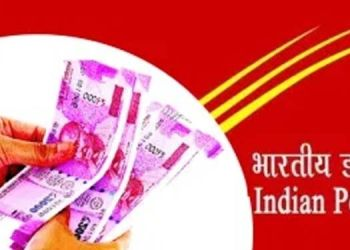 post-office-recurring-deposit-scheme-get-more-than-seventy-two-thousand-rupee-from-one-thousand-deposit