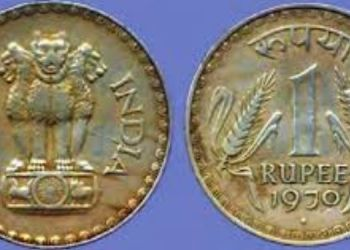 if-you-have-british-rule-era-coin-you-can-get-around-10-crore-by-selling-that-coin-on-online-websites