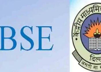 board-exams-for-class-10th-cancelled-12th-postponed-results-of-class-10th-will-be-prepared-on-the-basis-of-an-objective-criterion-to-be-developed-by-the-board-class-12th-exams-will-be-held-later