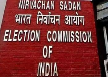 assembly-election-2021-election-commission-bans-all-victory-processions-or-after-day-counting-votes