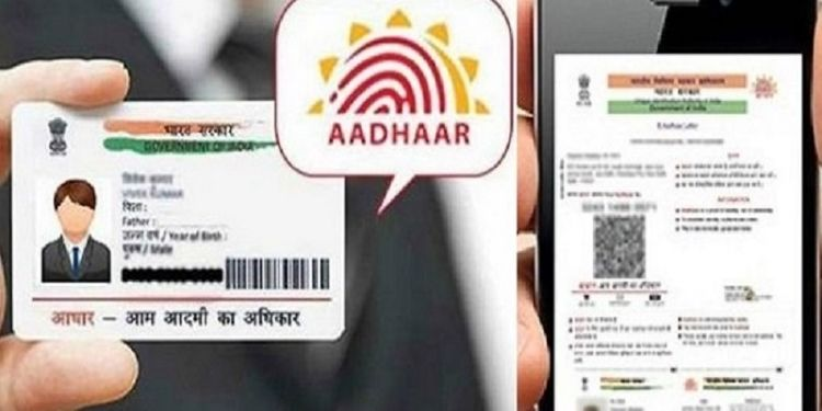 aadhaar-card-update-toll-free-helpline-number-1947-provides-support-in-12-languages-udai-facility