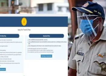 pune-covid-negative-report-required-for-e-pass-required-for-travel-outside-the-district