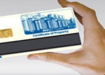 provide-online-property-card-to-13500-property-holders-99-villages-in-the-state-did-you-get-a-property-card