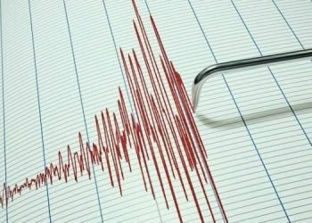 an-earthquake-with-a-magnitude-of-6-4-on-the-richter-scale-hit-sonitpur-assam-today-at-751-am-national-center-for-seismology
