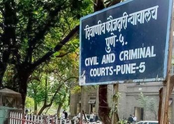 pune-news-city-court-will-continue-to-function-at-full-capacity-throughout-the-day-from-tuesday