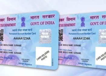 Pan Card Online Application how to make pan card online check full process of instant pan card