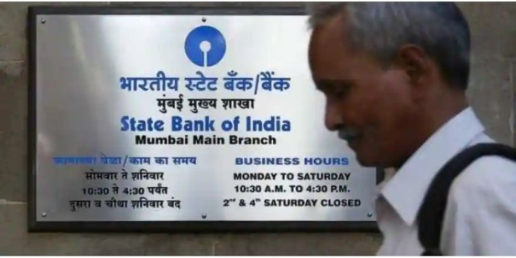 important-news-for-sbi-hdfc-icici-account-holders-fd-scheme-of-senior-citizens-facility-will-be-closed-by-the-end-of-june
