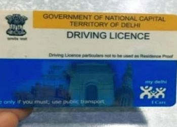 DL and RC Validity Extends | ministry of roads and transport extended the validity of these documents including driving license and rc till 30 september 2021