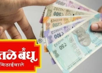 chitale-bandhu-mithaiwale-demand-for-ransom-of-rs-20-lakh-from-chitale-bandhu-mithaiwale-four-arrested-including-a-reputed-school-teacher