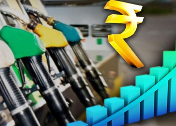 Petrol diesel price hike again; Find out today's rates in Pune