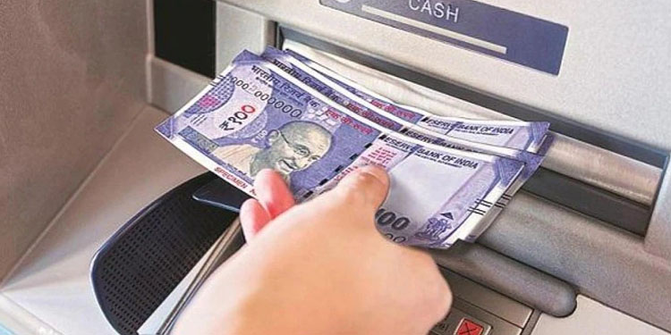 mutilated notes change the mutilated notes taken out from the atm like this the work will be done in just a few minutes know the method