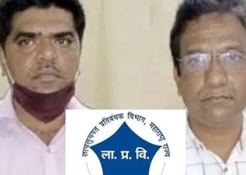 anti corruption trap while accepting bribe of 75 thousands talathi and prabhari nayab tehsildar arrested in ajara of kolhapur district