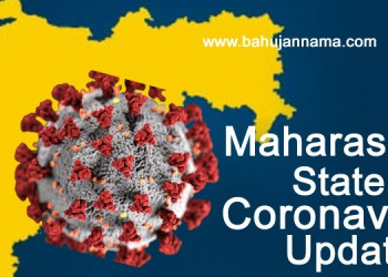coronavirus in maharashtra 9000 new corona patients in the last 24 hours in the state