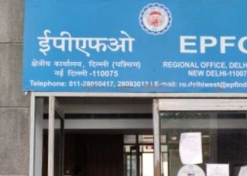 pf account know what did epfo says on the interest amount to be deposited in pf account within 2 days