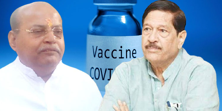 Pune News Preparing to give extra dose of serum not allowing BJP leaders The threat of a third wave still slows vaccination Former MLA Mohan Joshi