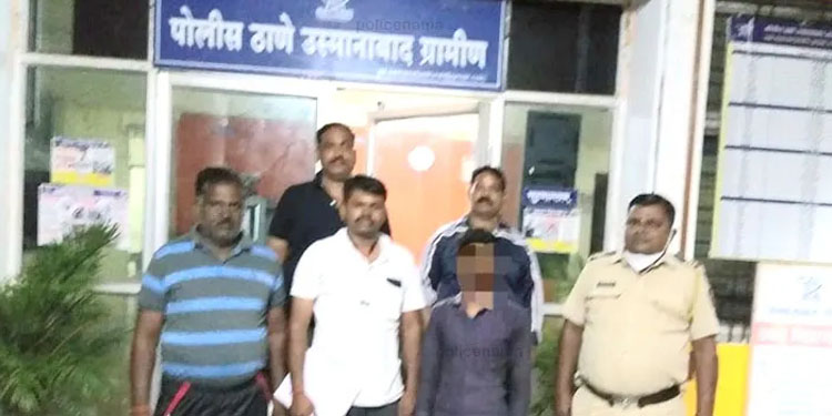 Osmanabad Cyber Police Arrested in Bihar for online fraud Major operation of Osmanabad Cyber Cell