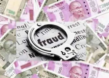 Pune Crime with the help of a bank manager three person cheated with bank in pune