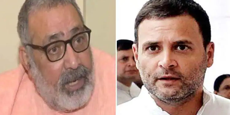 Rahul Gandhi giriraj singh takes jibe in italian over rahul gandhis lack of truth remarks on centre over covid deaths due to oxygen shortage