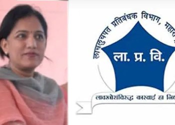 anti corrupation acb arrested osmanabad bhum senior lady officer in revenue department red handed while receiving bribe