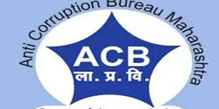 Anti Corruption Demand for bribe of Rs three thousand