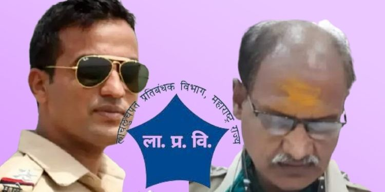 Anti Corruption Trap | 2 officers including a police inspector caught in anti-corruption scam in a bribery case of Rs 7.5 lakh; Excitement in the state police force.