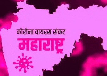 Coronavirus in Maharashtra 4,196 new patients of Corona in the last 24 hours in the state know other statistics