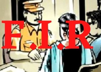Pune Crime News   FIR filed against four persons including husband and lawyer for taking another woman in the office of the Deputy Registrar instead of his wife.