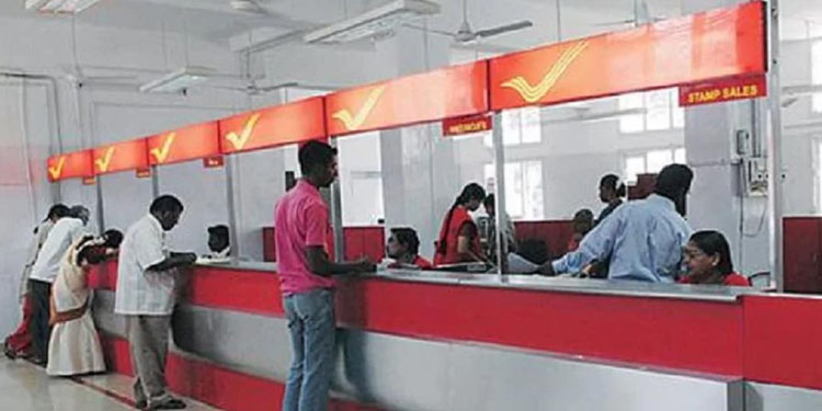 post office monthly income scheme just deposit rs 1000 and get rs 4950 month