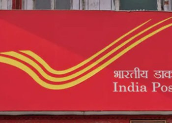 India Post Recruitment 2021 recruitment for 2357 posts in indian post