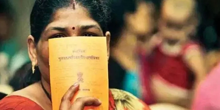 ration card how to apply for ration card check step by step process details here