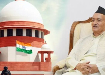 supreme court will not order appointments legislative council