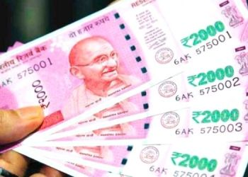 7th pay commission latest news updates central government employees da hike 31 percent salary calculation hike.