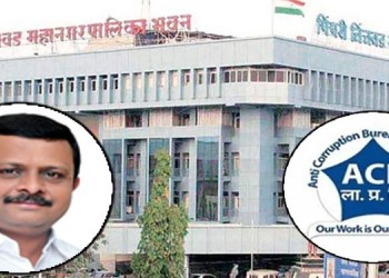 Nitin Landge Bribe Case The Anti-Corruption Department informed the court saying Those sixteen are 16 members of the Standing Committee They have yet to be investigated