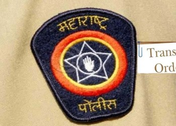 Police Inspector Transfer | 45 police inspector transfer from pune city, pune rural, pimpri chinchwad and cid