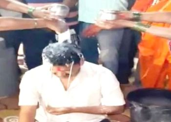 Viral Video milk bath former sarpanch who released mocca bail shooting case video went viral.
