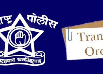 Thane Police Transfer Internal transfers of 4 senior police inspectors in Thane Police Commissionerate
