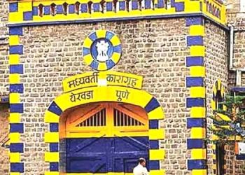 pune police | panic after tadipars action goons are lodged yerawada jail.